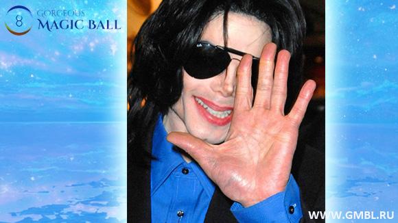 Майкл Джексон – обреченное одиночество