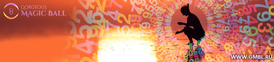 Нумерология: как дата рождения влияет на судьбу