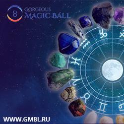 Камни и минералы: выбираем талисман по знаку зодиака